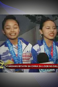 The SM Ice Skating Philippine Team was featured on 24 Oras.