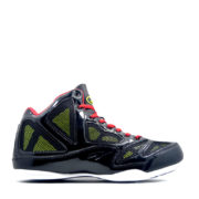 Q+ INTENSITY BASKETBALL SHOES